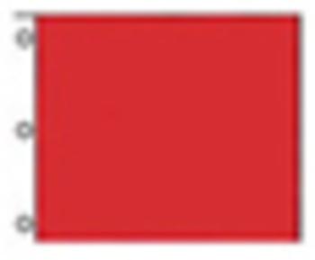 Range Flagge, rot/Größe: 63 x 45 cm